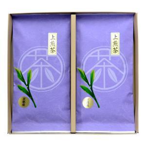法人ギフト 日本茶 お中元 御中元 お手土産 お年賀 |宇治茶ギフト 京都産宇治茶詰合せ CK10-20|gift-kingdom