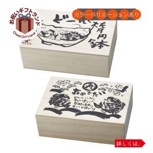 大鉢 小鉢 |めでたい どーんと楕円鉢 赤鯛 | 盛鉢 陶器 B-191|gift-kingdom