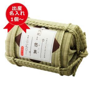 出産内祝い 名入れ お米 お餅ギフト |越後ファーム い草俵に入れた名入れ体重米 | 出産内祝専用ギフト EF-T70|gift-kingdom