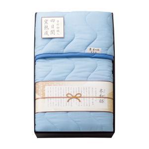 敷きパッド シングル 箱入り |四日間窯熟成 やわらか | 敷パッド KJB-888 BL|gift-kingdom