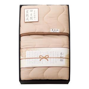 敷きパッド シングル 箱入り |四日間窯熟成 やわらか | 敷パッド KJB-888 BE|gift-kingdom