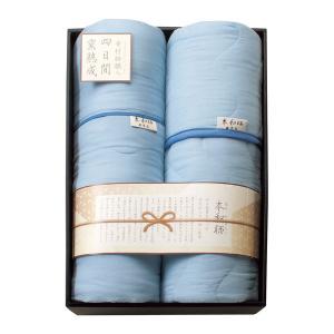 敷きパッド シングル 箱入り |四日間窯熟成 肌布団 & 敷パッド | 肌ふとん&敷パッド KJB-1818 BL|gift-kingdom
