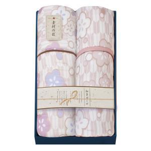 敷きパッド シングル 箱入り |知多ガーゼ 素材の匠 肌掛布団 & 敷パッド | 肌ふとん&敷パッド CH-18100 PI|gift-kingdom