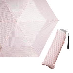 ミニ傘 お祝い プレゼント |フラット軽量ボーダー柄ミニ傘  2017|gift-kingdom
