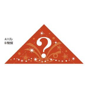 イベント用品 抽選用品 |イベント景品キット 三角くじ機械貼り 600枚 059524|gift-kingdom