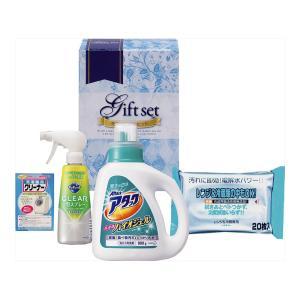 快気祝い 内祝い 液体洗剤  泡クリア 洗剤ギフトセット   液体洗剤ギフト PSW-20 gift-kingdom