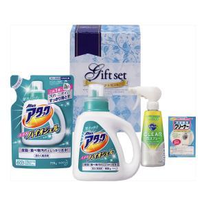 快気祝い 内祝い 液体洗剤  泡クリア 洗剤ギフトセット   液体洗剤ギフト PSW-25 gift-kingdom
