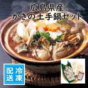 お歳暮 2019 海鮮ギフト 広島県産 かきの土手鍋セット R-DSの画像