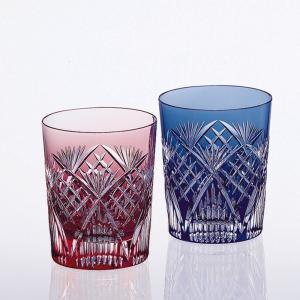 ロックグラス おしゃれ  江戸切子 カガミクリスタル ペアマイグラス 笹っ葉に斜格子 紋   ロックグラス #2652 gift-kingdom