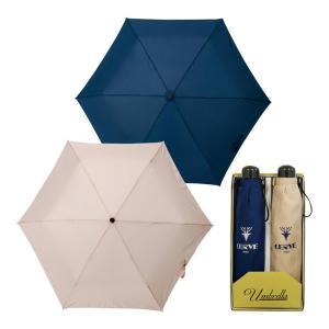 ミニ傘 お祝い プレゼント |チェルベ 男女兼用簡単開閉軽量ミニ傘セット | ミニ傘ペア OCV-1500MW|gift-kingdom
