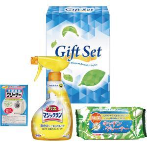 お掃除グッズ |お掃除ギフト お掃除セレクション OSK-10|gift-kingdom