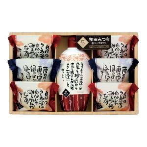 相田 みつを グッズ 石けん ソープ |相田みつを 炭 | ソープギフト YKA-15|gift-kingdom