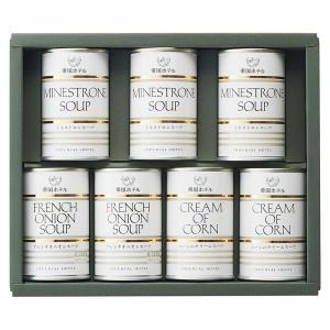 缶詰 瓶詰 スープ お中元 御中元 お手土産 お年賀 |帝国ホテル スープ缶詰詰合せ IHM-30A