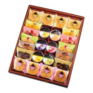 ■お問合せNo:ori0289884181■商品名:銀座千疋屋 銀座バラエティセット クッキー 焼き...
