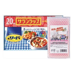 キッチン用品詰合せ |ロイヤルスタイル キッチンセット | 雑貨 低単価 ノベルティ 粗品 SC-55|gift-kingdom