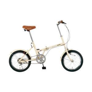 ビンゴ 景品 折たたみ自転車 |シンプルスタイル 自転車 16型 折畳 FV16 SS-H16/|gift-kingdom