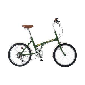 ビンゴ 景品 折たたみ自転車 |シンプルスタイル 自転車 20型 折畳 H206 (6段変速) GL-H206|gift-kingdom
