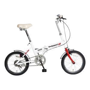 ビンゴ 景品 折たたみ自転車 |Switzsport 自転車 折畳 スウィツスポート LSW16 LSW-H16|gift-kingdom
