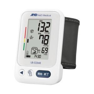 景品 血圧計 |A&D A & D 手首式 | 血圧計 UB-533MR|gift-kingdom