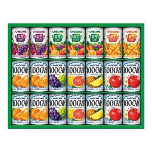 ■お問合せNo:ori1306033944■商品名:カゴメ フルーツ+野菜飲料ギフト KSR-25N...