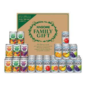 ■お問合せNo:ori1306033975■商品名:カゴメ フルーツ+野菜飲料ギフト KSR-50N...