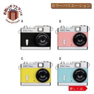 内祝い 記念品 デジタルカメラ ハウスワーク家電 |ケンコー デジカメ 小型トイデジタルカメラ DSC-PIENI BK|gift-kingdom