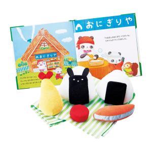 ご出産祝い おもちゃ玩具 |おこめくんとママのおにぎりやさん 815502|gift-kingdom