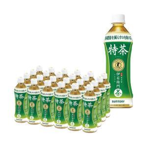 出産内祝いサントリー お茶詰合せ 緑茶 伊右...の関連商品10