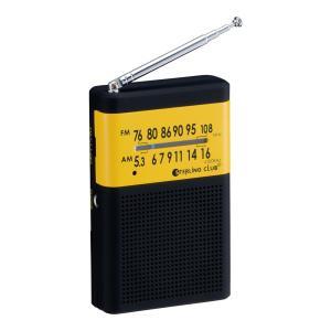 ラジオ 防災 |スターリングクラブ ラジオ 2バンド クリップ | 防災 ラジオ 6490|gift-kingdom