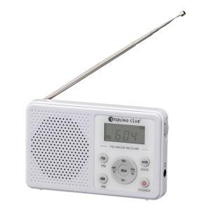 ラジオ 防災 |スターリングクラブ FM/AM デジタルラジオ | 防災 ラジオ 6940|gift-kingdom