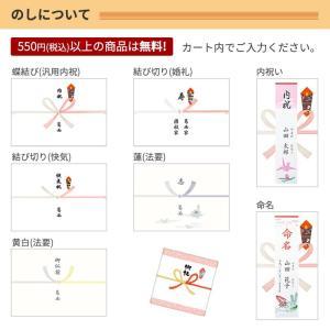 お中元 御中元 クッキー詰め合わせ  サンリツ サンフィガロ 100 [お菓子詰合せ] gift-kingdom 02