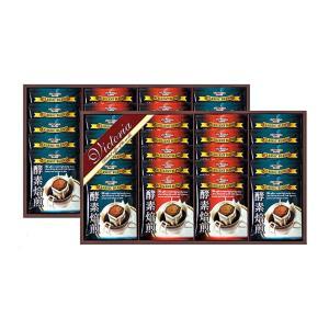 ■お問合せNo:ori2101651337■商品名:ビクトリアコーヒー 酵素焙煎 ドリップコーヒーセ...