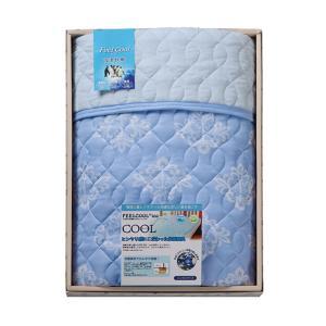 敷きパッド シングル 箱入り |Feel Cool ロザーナ 冷感両面使用敷パット(フィールクール) | 敷パッド 夏に涼しい 7650|gift-kingdom