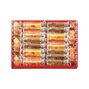 ■お問合せNo:ori2151111368 ■商品名:ダンケ Hitotoe 洋菓子 ひととえ キュ...
