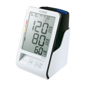 景品 血圧計 |シチズン | 電子血圧計 CHUC615|gift-kingdom