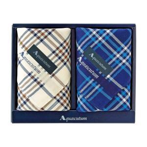 出産内祝い はんかち |アクアスキュータム 紳士ハンカチ2枚セット | はんかち AQS2002|gift-kingdom