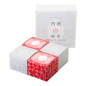 出産内祝い 名入れ お米 お餅ギフト |越後ファーム 銘柄米詰め合わせ(4種) | 出産内祝専用ギフト MT-04|gift-kingdom