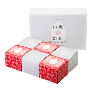 出産内祝い 名入れ お米 お餅ギフト |越後ファーム 銘柄米詰め合わせ(6種) | 出産内祝専用ギフト MT-06|gift-kingdom