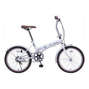 景品 折たたみ自転車 |シトロエン FDB20G | 折りたたみ自転車 MG-CTN20G|gift-kingdom