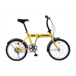 景品 折たたみ自転車 |ハマー FDB20G | 折りたたみ自転車 MG-HM20G|gift-kingdom