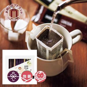 法人ギフト コーヒーギフト お中元 御中元 お手土産 お年賀 |ドトールコーヒー インスタントスティックセット DTS-10|gift-kingdom