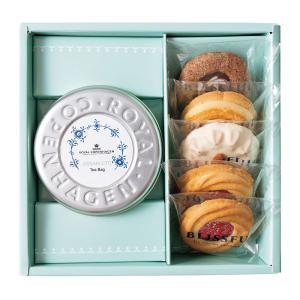 ロイヤルコペンハーゲン 4種の焼き菓子 & ロイヤル コペンハーゲン ティーバッグセット6個入 YRC-15
