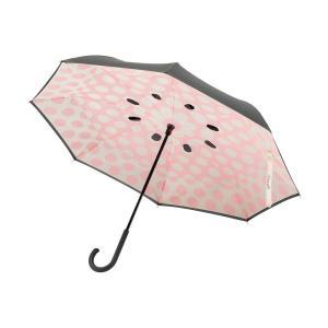 記念品 長傘 お祝い プレゼント |サーカス 逆さに開く2重傘 EF-UM01DPBK|gift-kingdom