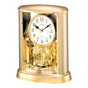 名入れ対応可 インテリアクロック |リズム時計 回転飾り置時計 | 置き時計 4SG724-018|gift-kingdom