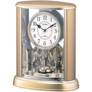 名入れ対応可 電波時計 掛け時計 |リズム時計 パルドリームR659 | 電波置き時計 4RY659-018|gift-kingdom