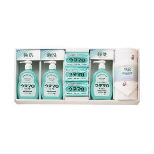 極洗ウタマロ ウタマロ 石鹸 キッチン洗剤ギフト UTA-500