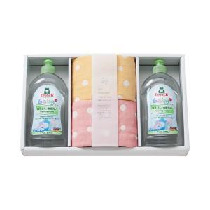 内祝い キッチン洗剤 |フロッシュ ベビー食器用洗剤セット | 台所洗剤ギフト FRBB-625|gift-kingdom