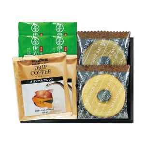 バウムクーヘン コーヒー 煎茶ティーバッグセット IKO-10CS