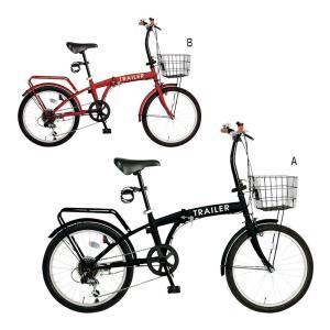 景品 折たたみ自転車 |スポーツ&レジャー 自転車 トレイラー 20インチ折りたたみ フル装備 GF-F20-BK|gift-kingdom