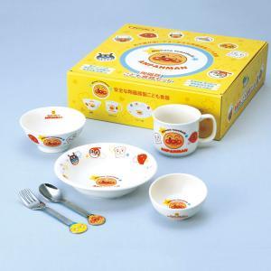 ご出産祝い 幼児用の食器 |それいけアンパンマン お子様食器ギフトセットM | 幼児用食器 ご出産祝い 074740|gift-kingdom
